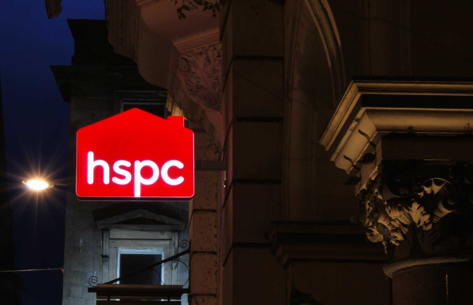 hspc sign